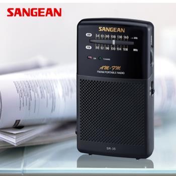 【SANGEAN】二波段 掌上型收音機 調頻 / 調幅SR35