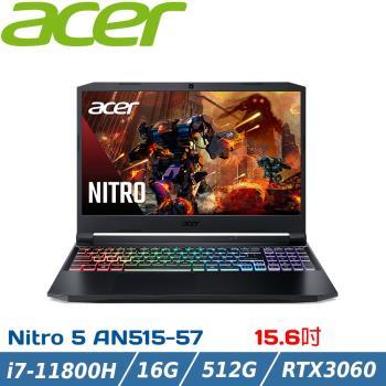 Acer宏碁 AN515-57-74AB 獨顯電競筆電 15吋/i7-11800H/RTX3060/16G/PCIe 512G SSD/W10 黑