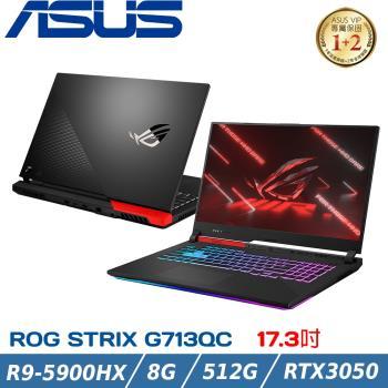(預購)ASUS華碩ROG Strix G713QC-0021C5900HX 潮魂黑(R9-5900HX/8G/RTX3050/512G PCIE)