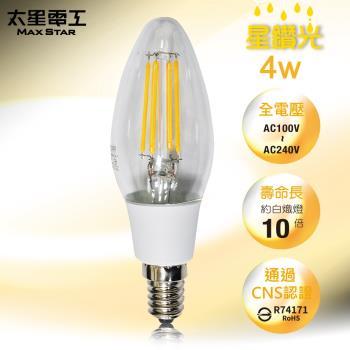 太星電工 星鑽光超亮LED蠟燭燈泡 E14 / 4W / 暖白光 ANC319L