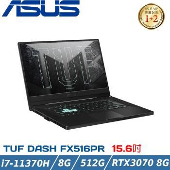 ASUS華碩 FX516PR-0091A11370H 電競筆電 灰 15吋/i7-11370H/8G/PCIe 512G SSD/RTX3070