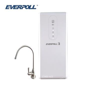 【EVERPOLL】直出RO淨水器+不鏽鋼單冷龍頭 (RO-500+H-118)
