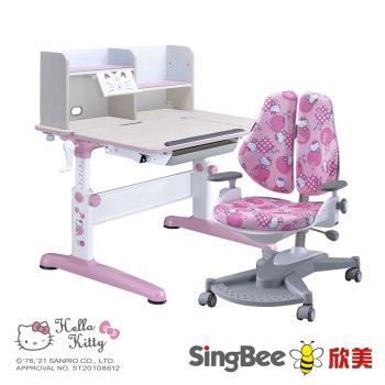【SingBee 欣美】Hello Kitty手搖L桌+105書架+146雙背-椅(兒童書桌椅/可升降桌椅/成長桌椅組/兒童桌椅組/台灣製)