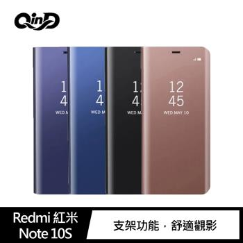 QinD Redmi 紅米 Note 10S/Note 10 4G 透視皮套