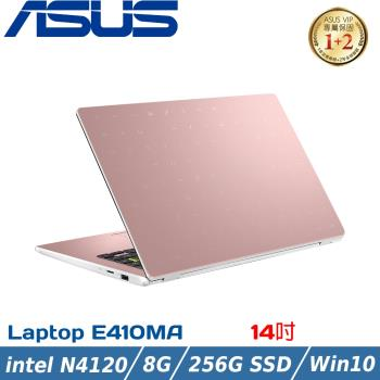 ASUS華碩 E410MA 14吋輕薄筆電 玫瑰金 (Intel N4120/DDR4 8G/PCIE 256G SSD/FHD/Win10)