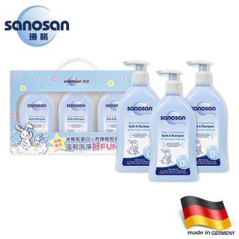德國sanosan珊諾-baby澎澎限量重量組(baby洗髮沐浴露500ml*3)