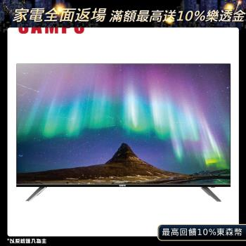 【SAMPO 聲寶】75型4K低藍光智慧聯網顯示器(EM-75HBS120)