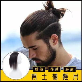 【米蘭精品】假髮片全真髮-頭頂墊髮片38cm馬尾男假髮2色74ay36