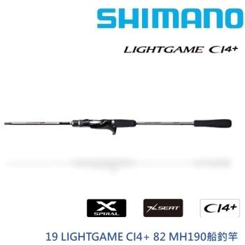 SHIMANO  19 LIGHTGAME CI4+ 82 MH190 船釣竿 右捲(公司貨)
