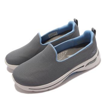 Skechers 休閒鞋 Go Walk Arch Fit 寬楦 女鞋 健走鞋 避震 緩衝 穩定 專利鞋墊 灰 藍 124401-WGYBL