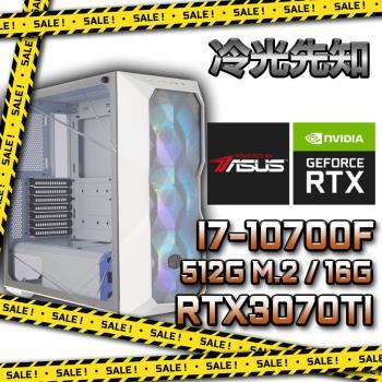 【華碩平台】I7八核『冷光先知』RTX3070Ti 光追電競機 (I7-10700F/B560M/16G/512G_SSD/850W金)
