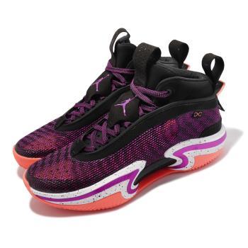 Nike 籃球鞋 Air Jordan XXXVI PF 36代 男鞋 喬丹 氣墊 避震 包覆 紫外線 運動 球鞋 黑紫 DA9053-004
