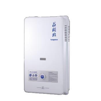 (全省安裝)莊頭北10公升屋外型13排火TH-3106RF同款熱水器天然氣TH-3000TRF_NG1
