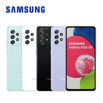 Samsung Galaxy A52s 5G防水手機 (6G/128G)