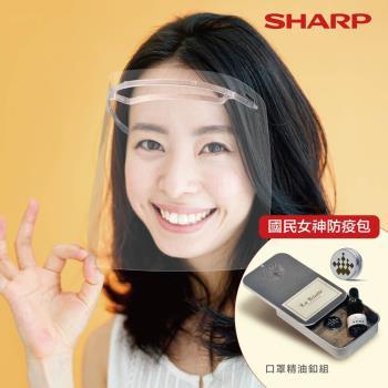 【SHARP夏普】國民女神防疫包-奈米蛾眼面罩*1+呼吸順暢2ml隨身組(膠框系列)