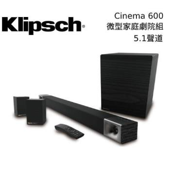 Klipsch 古力奇 Cinema 600 SoundBar + Surround 3 5.1聲道劇院組(買就送雙好禮) 公司貨