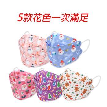 【5色/50片】四層立體KF94耶誕綜合款口罩   成人款 兒童款可選
