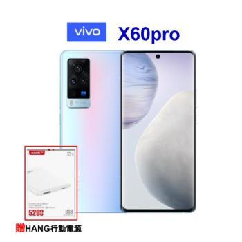 【原廠認證福利品】vivo X60 Pro 5G三鏡頭手機 (12G/256G) -原廠保固至2022/10/12