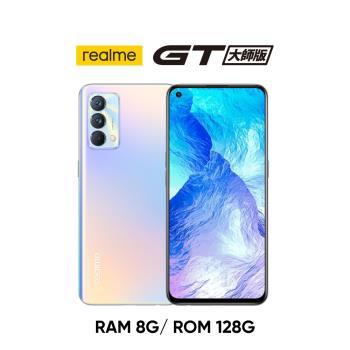 realme GT 大師版 5G (8G/128G) S778G 性能影像旗艦機-晨曦