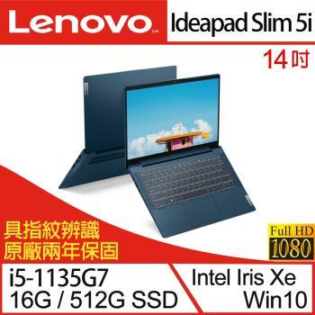 Lenovo聯想 Ideapad Slim 5i 14吋 輕薄筆電 i5-1135G7/16G/PCIe 512G SSD 82FE00Y4TW