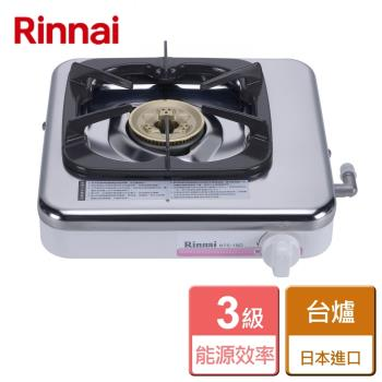 【林內Rinnai】台爐式傳統不銹鋼單口爐 - RTS-1ND - 本商品不含安裝