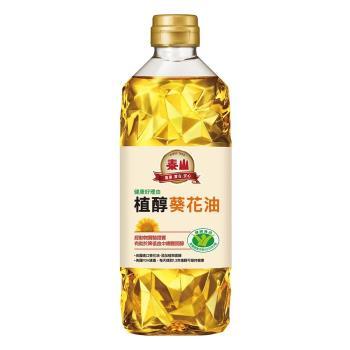 泰山-健康好理由 植醇葵花油(600ml)