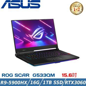 ASUS華碩 ROG SCAR 電競筆電 15吋(R9-5900HX/16G/1TB SSD/RTX 3060)G533QM-0031A5900HX
