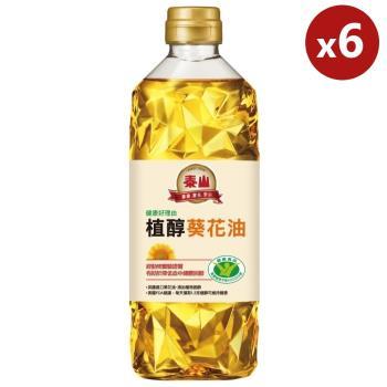 泰山 健康好理由植醇葵花油 600ml/瓶(6入組)