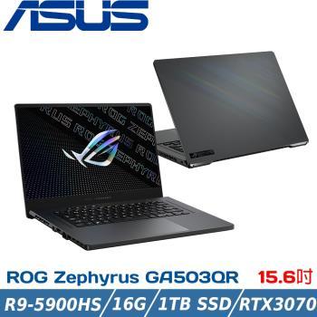 ASUS華碩 ROG 電競筆電 15吋 (R9-5900HS/16G/1TB SSD/RTX 3070 8G)GA503QR-0022E5900HS 灰