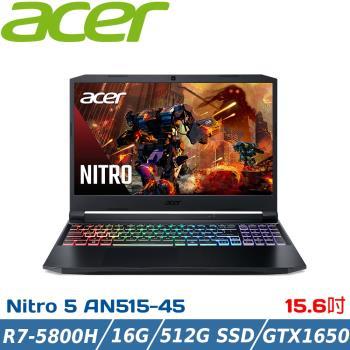 Acer宏碁 Nitro 電競筆電 15吋(R7-5800H/16G/512G SSD/GTX 1650)AN515-45-R02E