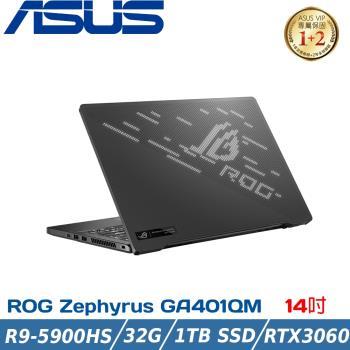 ASUS華碩 Zephyrus G14 電競筆電 14吋(R9 5900HS/32G/1TB SSD/RTX3060)GA401QM-0032E5900HS 日蝕灰