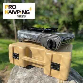 Pro Kamping領航家 4.1kW TANK卡式爐 二代升級版X4100-II 附沙色質感硬盒