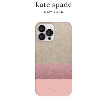 Kate Spade iPhone 13 Pro Max 6.7吋 手機保護殼-冰淇淋