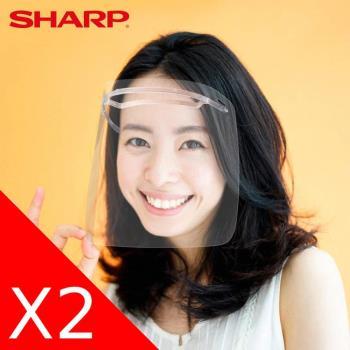 SHARP 夏普 奈米蛾眼科技防護面罩 2入