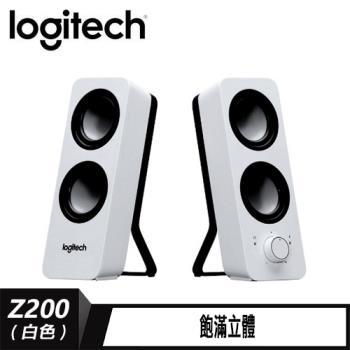 【logitech 羅技】 Z200 立體聲音箱 白