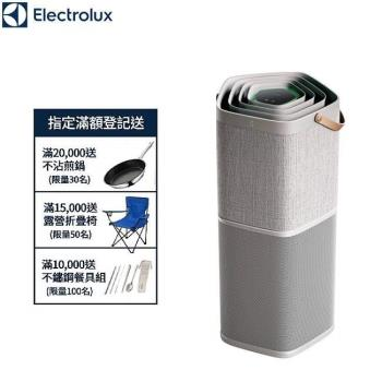 Electrolux伊萊克斯 PURE A9高效能抗菌空氣清淨機PA91-606GY-單機(15-22坪)