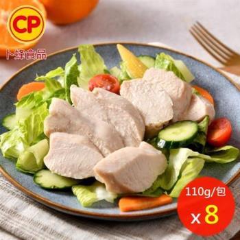 【卜蜂食品】簡單之橙 果香風味即食雞胸肉 超值8包組(110g/片/包)