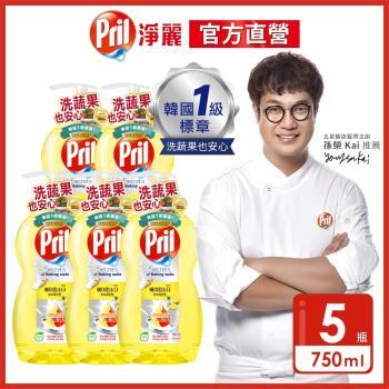 Pril 淨麗 小蘇打高效洗碗精750ml_超值5入組(莓果/草本/檸檬)