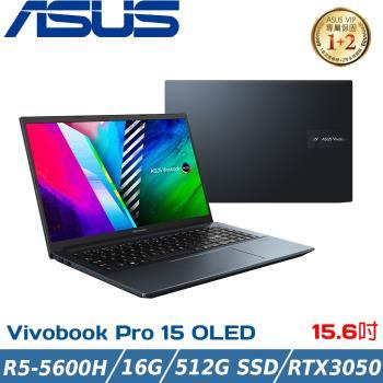 ASUS華碩 Vivobook Pro 15 OLED 15吋筆電(R5-5600H/RTX3050/16G/512G)M3500QC 0112B5600H 午夜藍