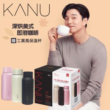 MAXIM麥心 韓國KANU孔劉咖啡美式深焙咖啡100入 贈保溫杯(工業風限定版)