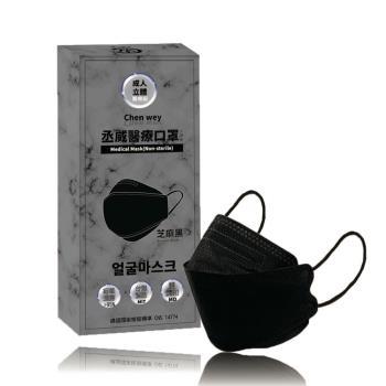 【丞威】韓版KF94成人4D醫療口罩 芝麻黑 KF94 單片包裝/共10入