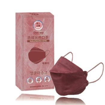 【丞威】韓版KF94成人4D醫療口罩 莓果紅 KF94 單片包裝/共10入