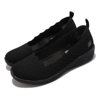 Skechers 休閒鞋 Arya-Comfy Elegance 女鞋 楔形低跟娃娃鞋 增高 泡棉鞋墊 黑 104112-BBK [ACS 跨運動]