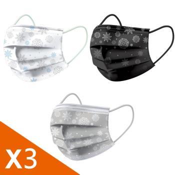 【荷康】醫用醫療口罩 雙鋼印 台灣製造_雪花款精裝系列(20/盒)x3盒