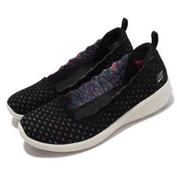Skechers 休閒鞋 Arya-Comfy Elegance 女鞋 楔形低跟娃娃鞋 增高 泡棉鞋墊 黑 彩 104112-BKMT