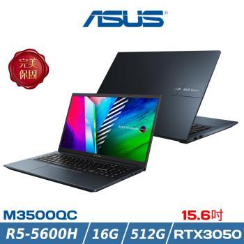 ASUS華碩 VivoBook Pro 15 輕薄筆電 15吋 R5-5600H/RTX3050/16G/512G SSD/M3500QC-0112B5600H