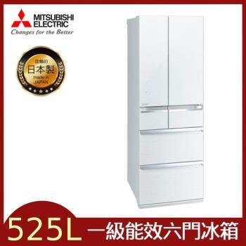 【MITSUBISHI三菱】525L日本製一級能效六門變頻冰箱(水晶白)MR-WX53C-W 庫(G)