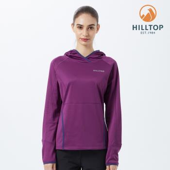 【hilltop山頂鳥】女款石墨烯吸濕快乾保暖連帽刷毛衣H51FK9 紫