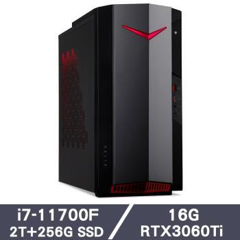 Acer宏碁 Nitro N50-620 RTX獨顯 電競電腦 i7-11700F/RTX3060Ti/16G/256G PCIe+2TB HDD