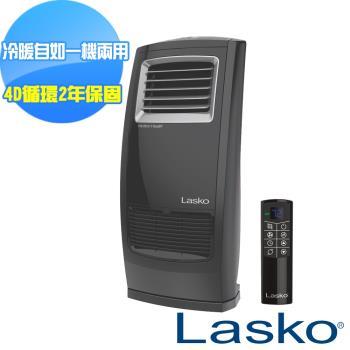 【美國Lasko】黑麥克二代4D熱波循環暖氣流多功能陶瓷電暖器 CC23161TW